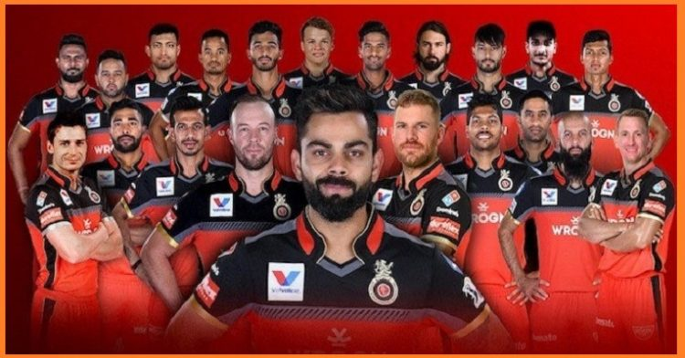 RCB - IPL Team