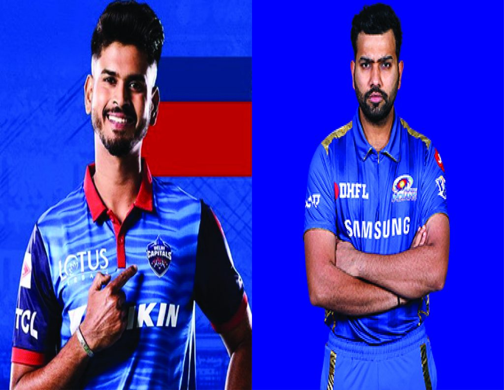 IPL 2020: Match 51 MI vs DC - Preview, Prediction, Probable11 and Fantasy Tips