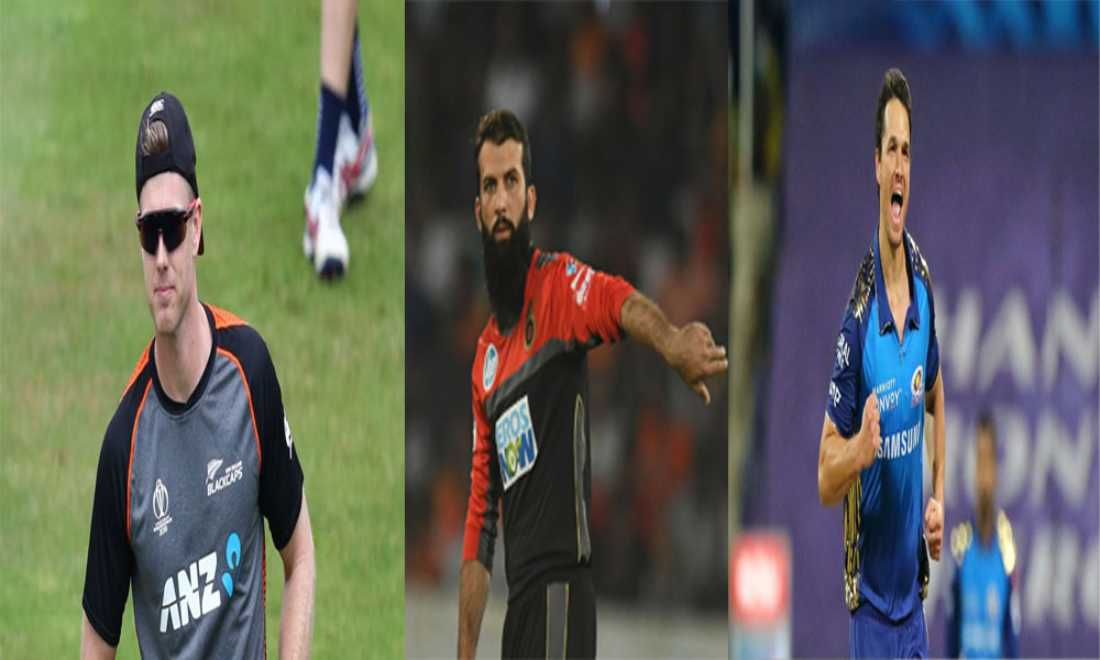 IPL 2021: 3 International stars who likely to go unsold in IPL 2021 mini-auctions