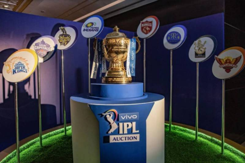IPL 2022: Six cities shortlisted by BCCI to get a franchise in the IPL 2022