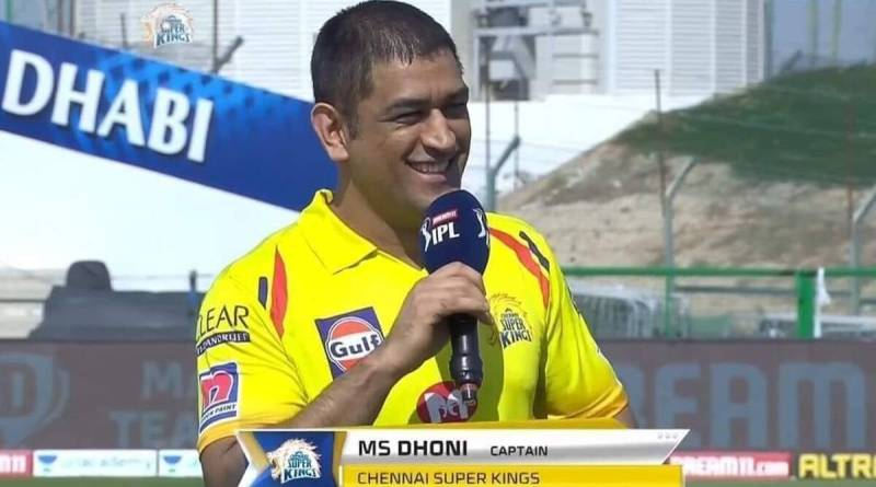 Vivo IPL: MS Dhoni confirms to play at least one more season of the Indian Premier League