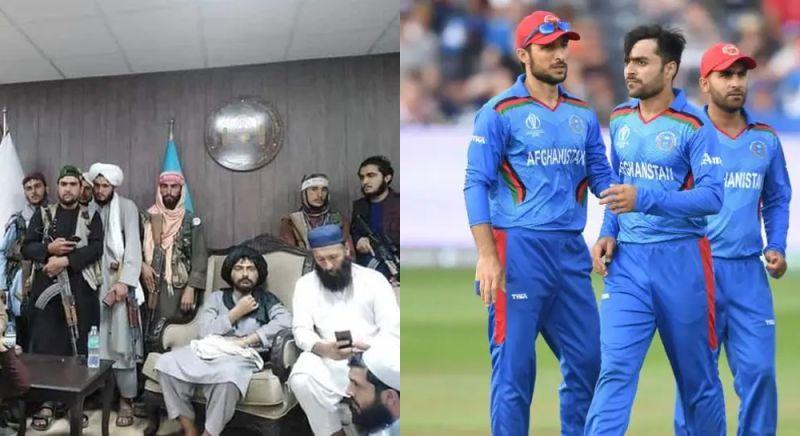Taliban entered Afghanistan Cricket Board (ACB) headquarters in Kabul